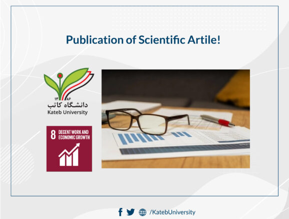 """Publication of Scientific Article in the prestigious journal of """"The Journal of Planning and Budget""""."""