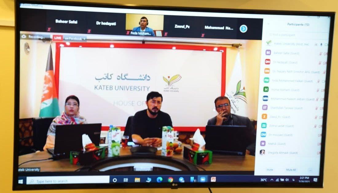 "Webinar on ""Hepatitis B and its Challenges in Afghanistan"""